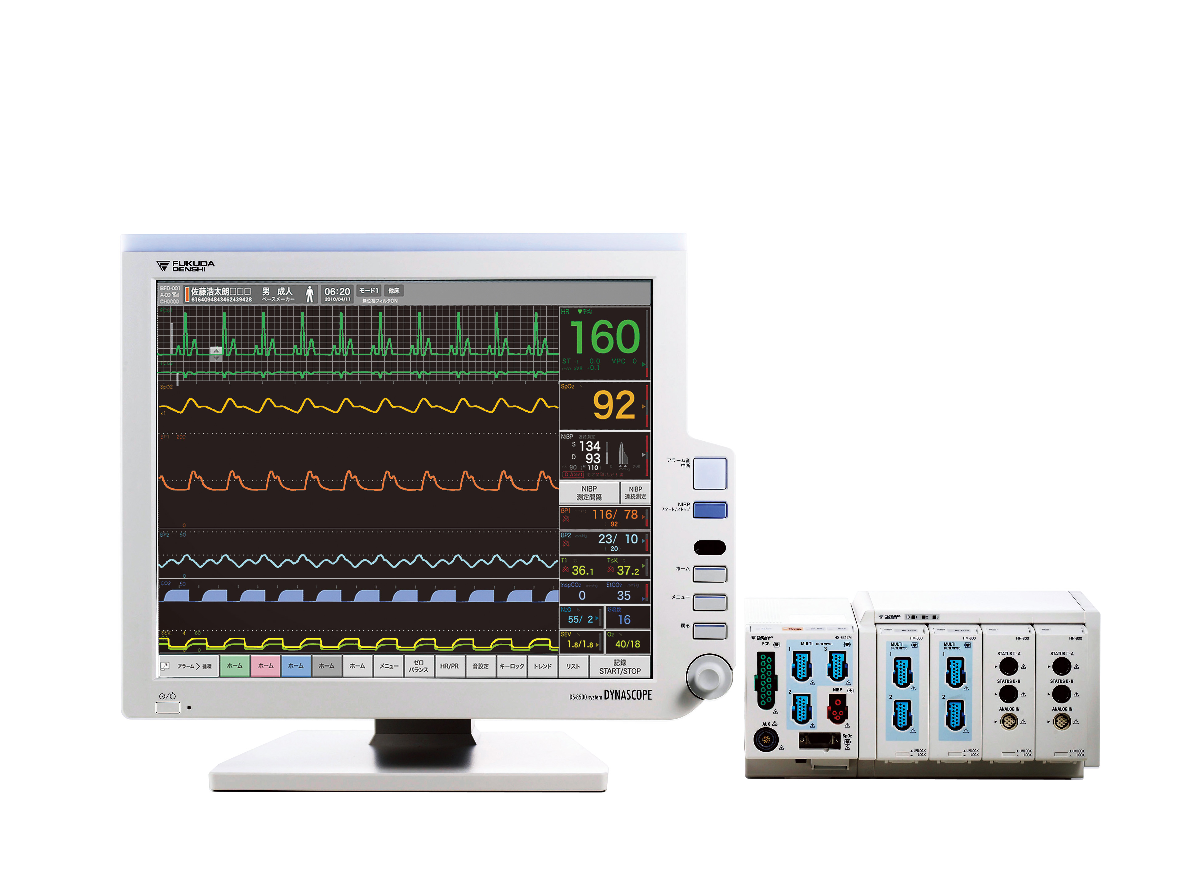 Product Ds8500 Critical Care Monitor Critical Care