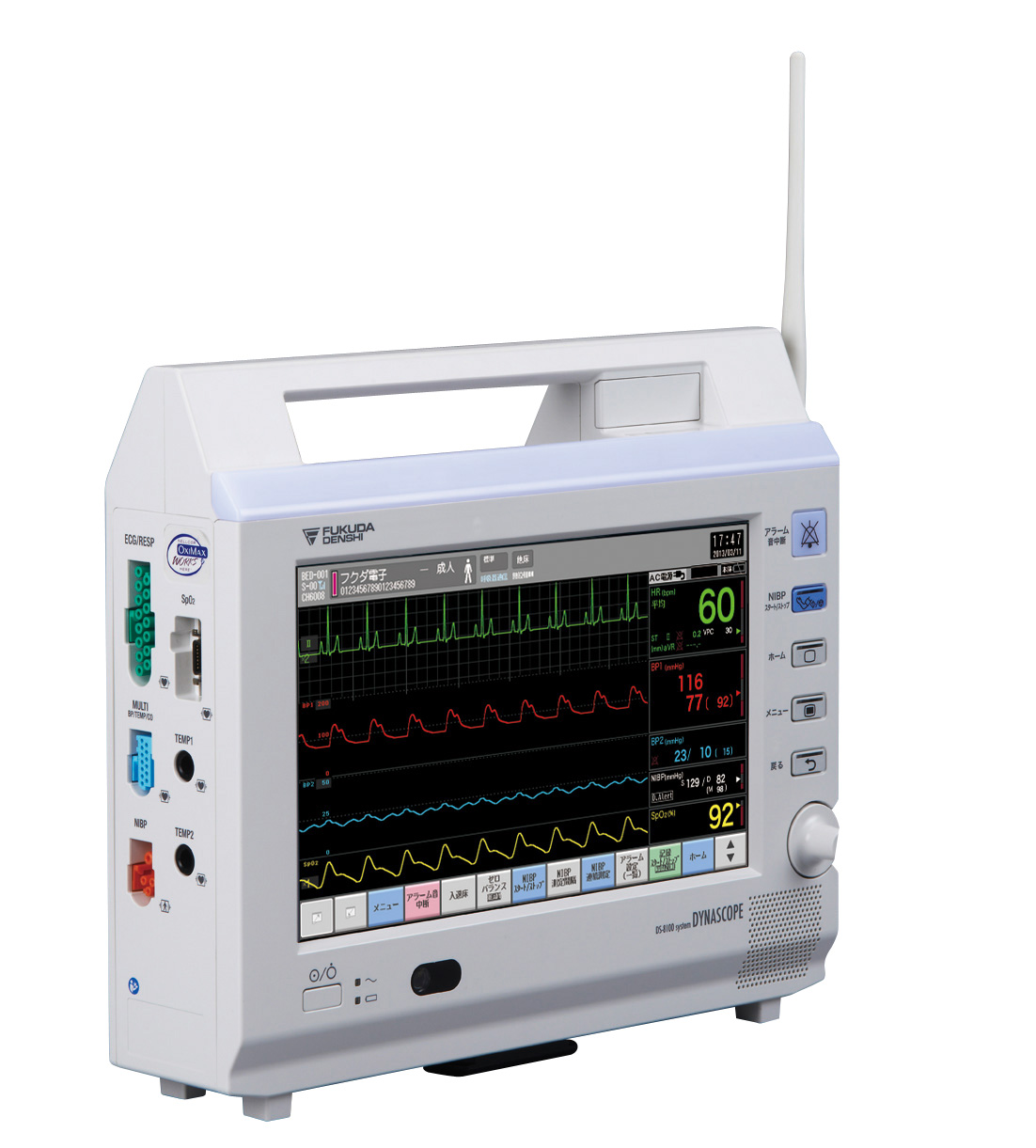 DS8100 Bedside Monitor